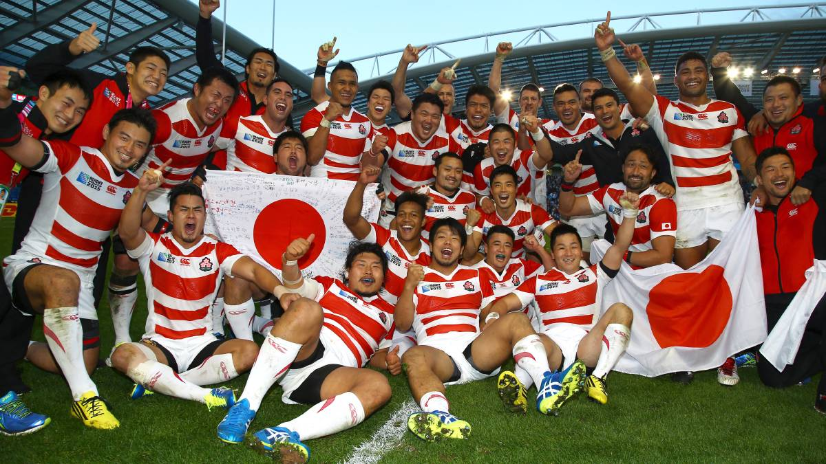 Rugby World Cup - Japan Triumphs!